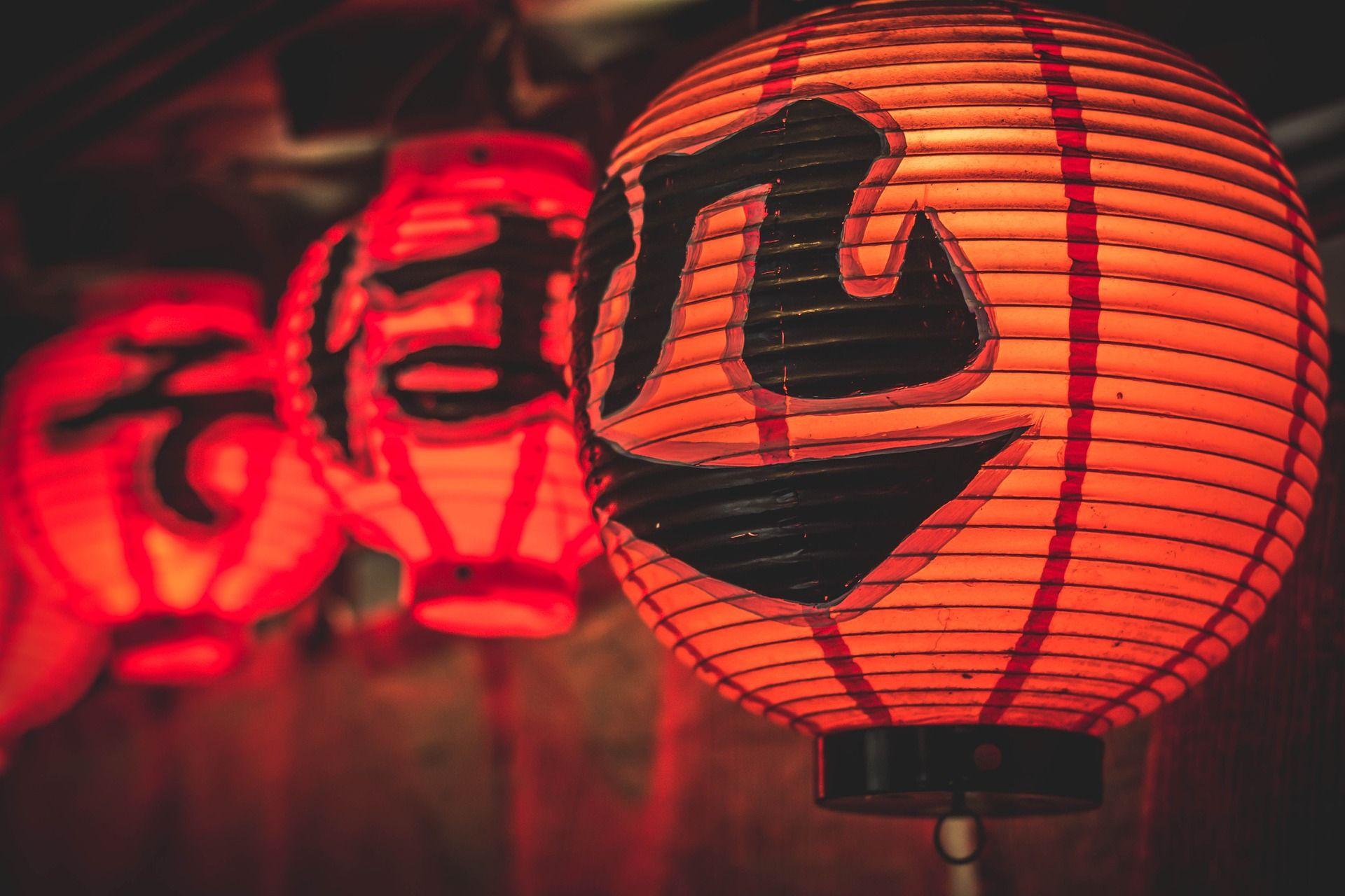 Masaje erótico Japonés en Madrid